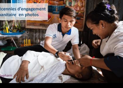 """Exposition """"20 ans d'activités en images"""" de Douleurs Sans Frontières"""